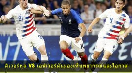 soccer prediction betting tips picks and sure wins